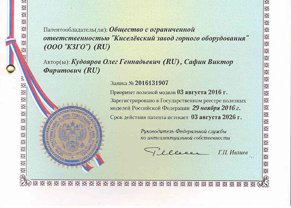 Патент на подвесное устройство для подъемных канатных установок