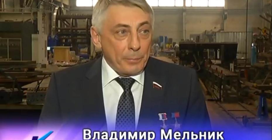 Депутат Государственной Думы Владимир Мельник дал высокую оценку деятельности Киселевского завода горного оборудования